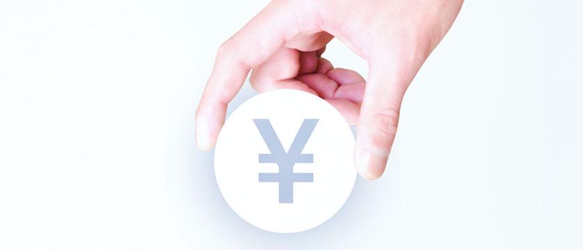 円マークをつまみ上げる手